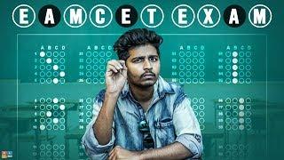 EAMCET Exam || Ravi Ganjam