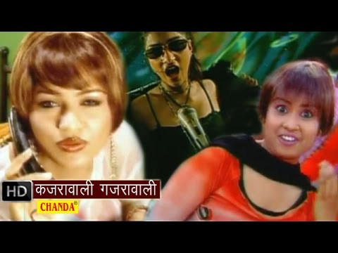 Bhojpuri Hot Songs - Kajra Wali Gajra Wali | Yara Remix | Devi video