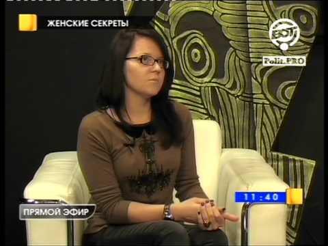 Женские секреты с Анастасией Зуевой