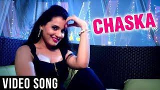 Chaska | Video Song | Vaishali Samant | Sobat Marathi Movie 2018 | Monalisa Bagal, Himanshu