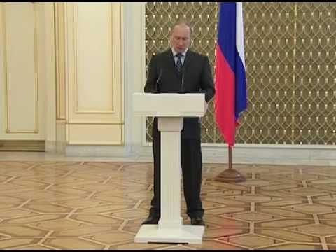 Вручение наград В.В. Путиным