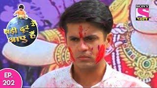 Badi Door Se Aaye Hain - बड़ी दूर से आये है - Episode 202 - 13th September, 2017