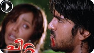 Cheetah - Cheetah | Malayalam Movie 2012 | Climax Scene Ram Charan With Neha Sharma [HD]