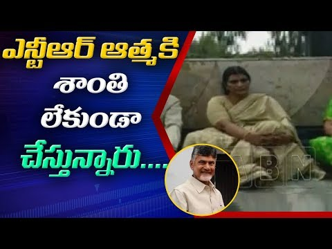 NTR Wife Lakshmi Parvathi Holds Deeksha at NTR Ghat Over Congress-TDP Alliance | ABN Telugu