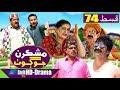 Mashkiran Jo Goth EP 74 | Sindh TV Soap Serial | HD 1080p |  SindhTVHD Drama
