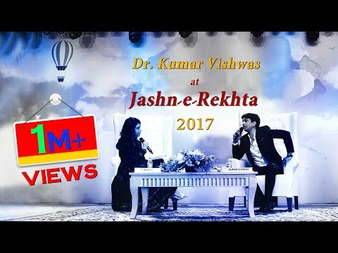 Dr Kumar Vishwas   Jashn e Rekhta 2017   RJ Sayema