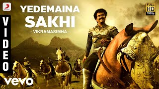 Vikrama Simha - Vikramasimha - Yedemaina Sakhi Video | A.R. Rahman | Rajinikanth, Deepika