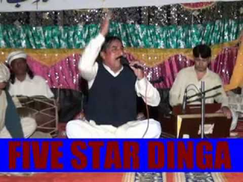 five star dvd dinga kharian gujrat sain sohail  saif-ul-malook baba desi punjabi asmaila program 5