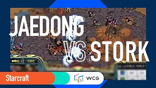 2009 WCG Grand Final Fifth day: Final - StarCraft 2set : Jaedong vs Stork