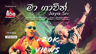 download lagu මා ගාවින්  Ma Gawin - Jaya Sri gratis