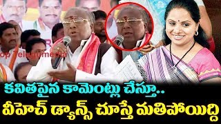 V Hanumantha Rao Sensational Comments On MP Kavitha | V Hanumantha Rao | TTM