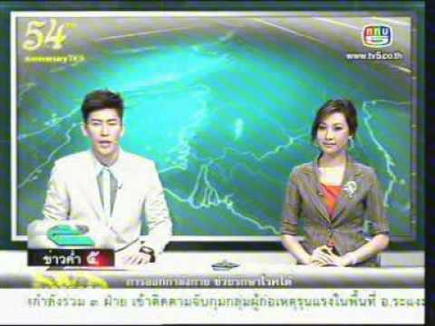 27JAN12 THAILAND's NEWS ; PART4 ; 42nd World Economic Forum Meeting 2012, Davos, Switzerland
