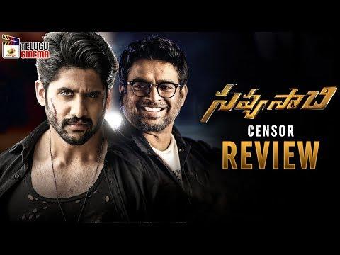 Savyasachi Movie censor REVIEW | Naga Chaitanya | Madhavan | Nidhhi Agarwal | Mango Telugu Cinema