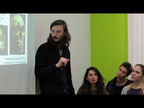 Press-лекция | Расшифровка генома древнего человека