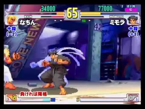 SFIII: 3rd Strike Selected Scene 2