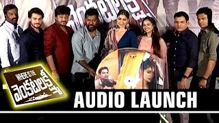 Where Is Venkatalakshmi Movie Audio Launch Event | Lakshmi Rai | Madhu Nandan