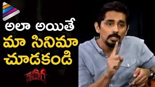 Siddharth Strong Message to Telugu Movie Audience | Gruham Telugu Movie Interview | Andrea Jeremiah