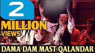 download lagu Dam Mast Qalandar, INDIAN REACTION Coke Studio Season 10, gratis