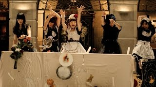 BAND-MAID / Don't you tell ME