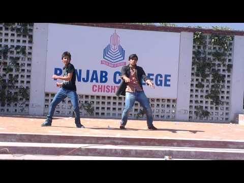 Punjab College Chishtian