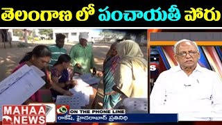 IVR Analysis On Telangana Panchayat Elections 2019