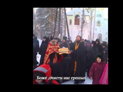 Схиигумен Сергий - YouTube