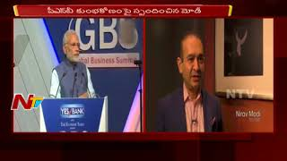 PM Narendra Modi Responds on Nirav Modi PNB Scam