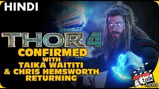 THOR 4 CONFIRMED In Phase 4? [Explained In Hindi]