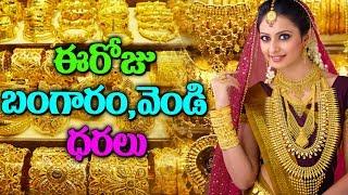 Gold Rates Today | Gold Price Today in India | Telangana | Andhra Pradesh | 21-10-2018
