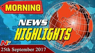 Morning News Highlights || 25th September 2017
