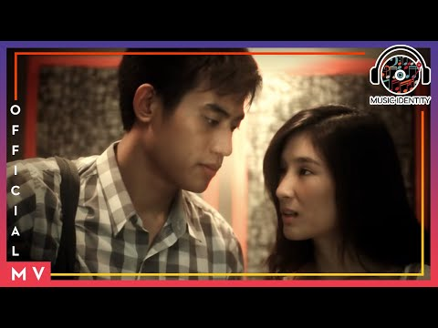 รักโง่ๆ - Radio Garden [Official MV]