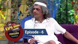 Undekha Tadka   Ep 6   The Kapil Sharma Show   Sony LIV