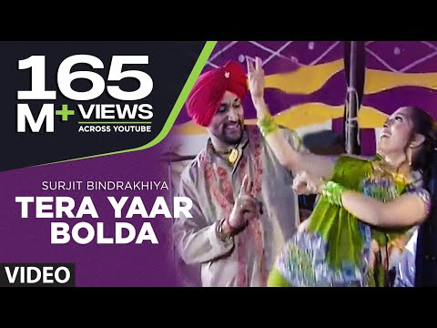 Tera Yaar Bolda [full Song] Surjit Bindrakhia | Phulkari video