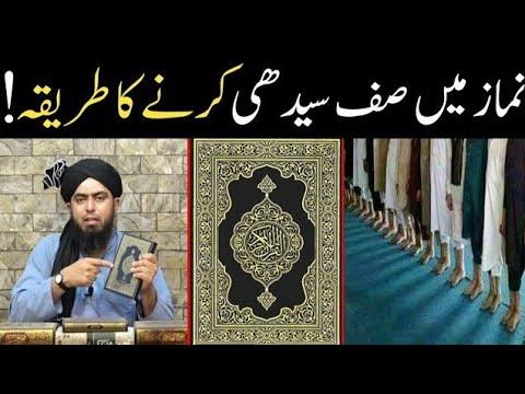 Namaz e Khauf ka Tarika  Namaz Me Saf Bandi Ka Tarika  ( By Engineer Muhammad Ali Mirza ).mp4