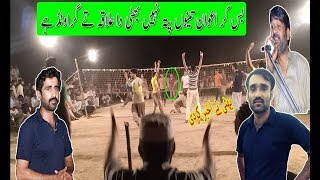 Faisal Bhatti Shooting volleyball Best Defancer - Last game | new volleyball match | Gujjar Vs Loona