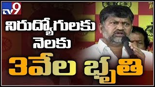 Free laptops to inter students : T-TDP in manifesto