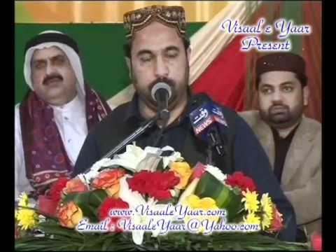 Punjabi Naat(har Gheb Tun)ahmed Ali Hakim In Sharjah.by Visaal video