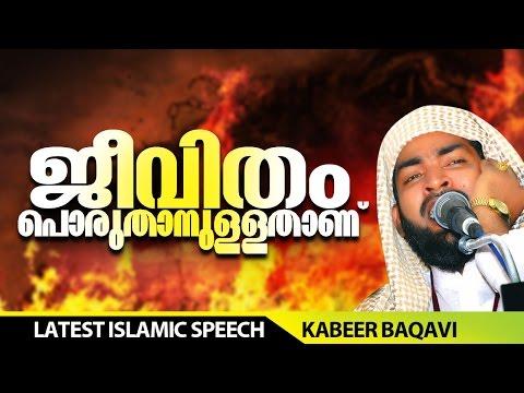 Jeevitham Poruthanullathaanu- Mahar -2014- Ahammed Kabeer Baqavi Kanjar-mfip video