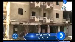 مصر فى يوم| الجهادية السلفية تجرب خطة الذئاب المنفردة ببروفاه لـ 28 نوفمبر