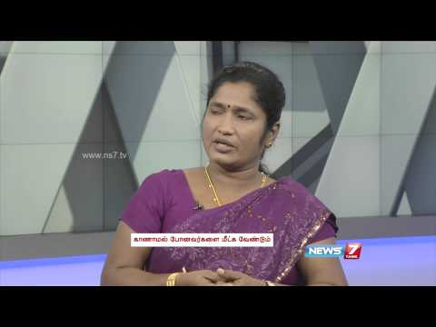 Will The New Government In Sri Lanka Assuage Sentiments Of The Tamil And Muslim Minorities-4 4 video