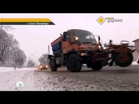 «Зима разгулялась» более 5000 аварий на заснеженных дорогах с начала этого года
