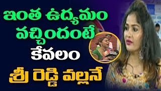Actress Madhavi Latha About Sri Reddy's Casting-Couch Movement | ABN Debate