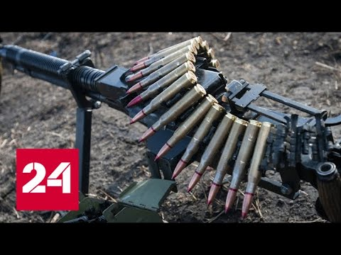 СЕНСАЦИЯ! Украинские военные продают оружие Донецку. 60 минут от 09.10.18