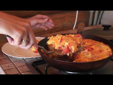 МЕНЕМЕН - Омлет с помидорами. Я готовлю.