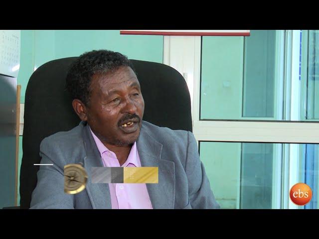 Gondor Welka Felasha Village | Discover Ethiopia Season 2 Ep 9