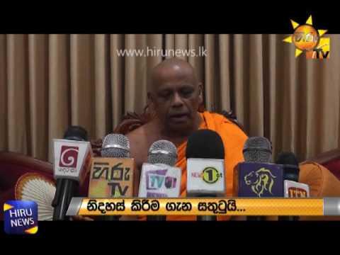 mahanayake thera of |eng