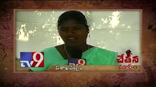 Visakha's Ekalavya Colony locals demand house pattas -- Chetana Margam  - netivaarthalu.com