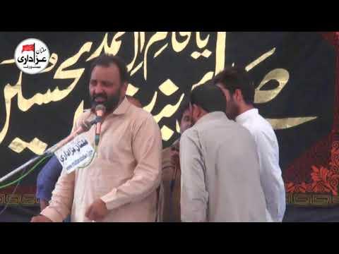 Zakir Zaigham Abbas Zaki |  Majlis 11 May 2018 | Jalsa Zakir Ghulam Abbas Mesam |