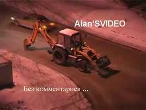 Трактор в ночи