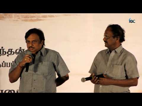 Neerparavai Audio Launch : Prabhu Solomon , Santhanu Speech